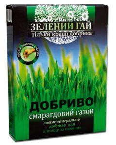 Удобрение Зеленый Гай Изумрудный газон 500 г