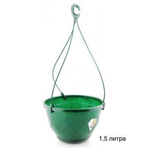 Вазон Лилия подвесная зеленый 1,5 литров