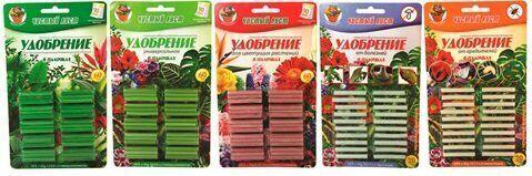 Удобрения-палочки для цветов